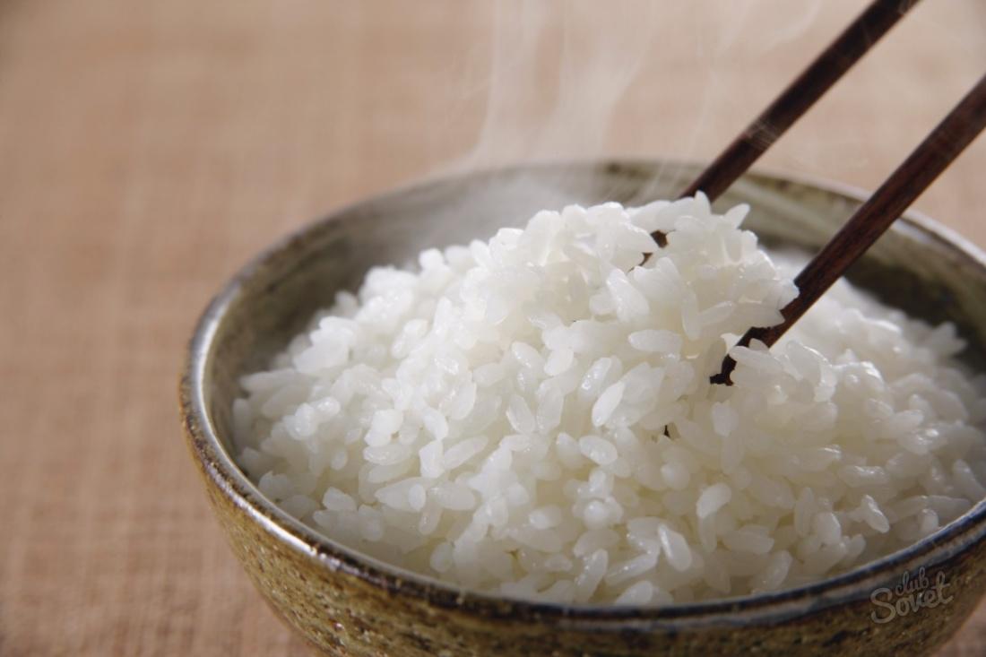 сколько варить пропаренный рис